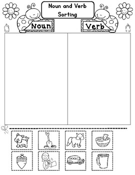 Nouns and Verbs Sorting Worksheets:  Cut and Paste Activities