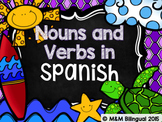 Nouns and Verbs {Spanish}