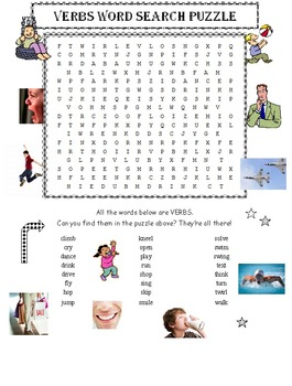 Nouns and Verbs Word Search Puzzles (2 Puzzles)