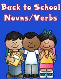 Nouns and Verbs Worksheets