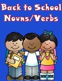 Nouns and Verbs Worksheets