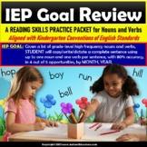 Nouns and Verbs in Sentences | Review Packet for IEP Goals