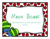 Nouns in a sentence {SCOOT GAME}