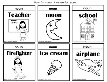 Nouns or Verbs! Kindergarten and 1st Grade