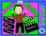 Nouns or Verbs! Kindergarten and 1st Grade