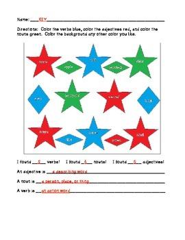 Nouns/Verbs/Adjectives Activities Pack
