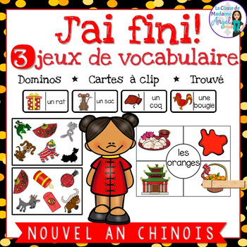 Nouvel An Chinois: 3 Chinese New Year Themed Vocabulary Games in French