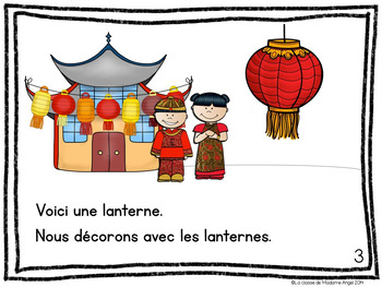 Nouvel An Chinois!  Chinese New Year Emergent Reader in French
