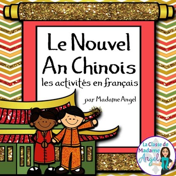 New Years French Activities Teaching Resources | Teachers Pay Teachers