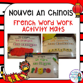 Nouvel An Chinois:  Chinese New Year Themed Word Work Activity Mats in French