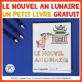 Nouvel An Chinois - FREE French Chinese New Year Mini-Book