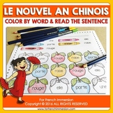 Nouvel An Chinois - FRENCH Chinese New Year Color & Read