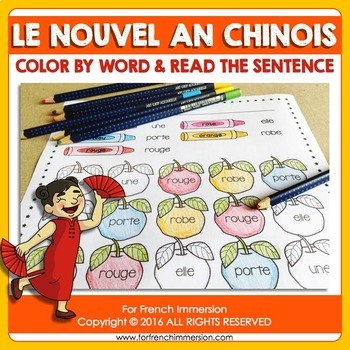 FRENCH Chinese New Year Color by Word | Nouvel An Chinois