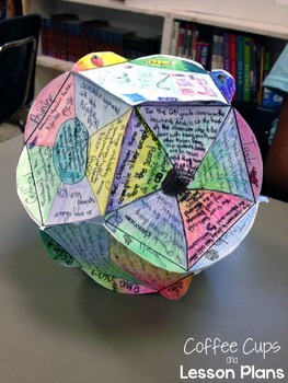 Novel Book Report Project-- Bloom Ball Craft Activity