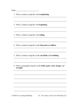 Novel Ideas: The Adventures of the Bailey School Kids #8