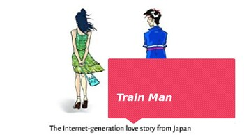 Novel Studies Train Man All-In-One Lessons PowerPoint