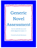FREE Novel Study Generic Assessment - Works with ANY book