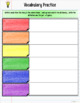 Novel Study, Generic, Flip Book Project, Digital Version, Paperless, Activities