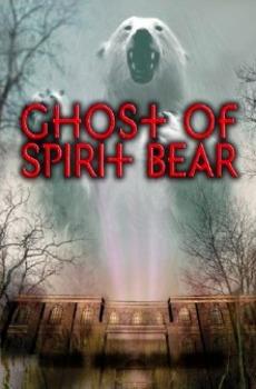 Novel Study: Ghost of Spirit Bear