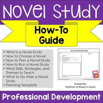 Novel Study How-To Guide for Teachers