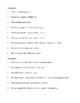 Novel Study, Kaffir Boy (by Mark Mathabane) Study Guide