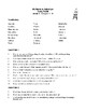 Novel Study, My Name is Asher Lev (by Chaim Potok) Study Guide