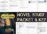 Novel Study Student Packet & KEY - The Shadows: Books of Elsewhere  (West) - T