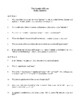 The Comedy of Errors (by William Shakespeare) Study Guide