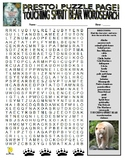 Novels - Touching Spirit Bear Puzzle Page (Wordsearch and