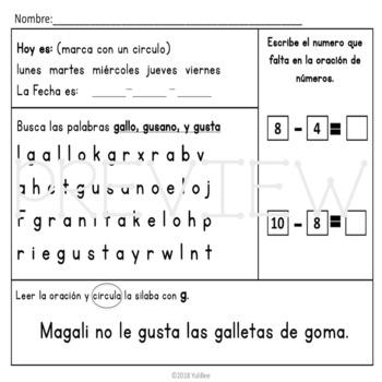 K-2 Bilingual Morning Work (November)