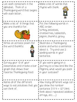 November Brain Boxes