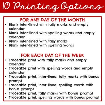 Printing Practice: November Calendar Pages