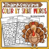 November Color by Sight Words