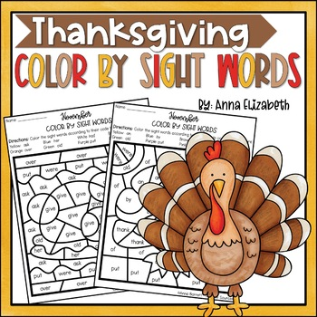 Thanksgiving Color by Sight Words