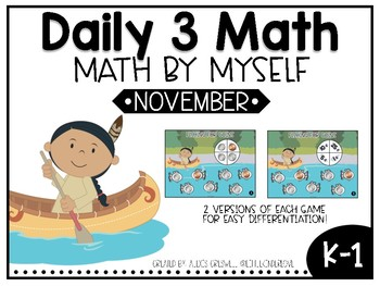 November Daily 3 Math by Myself
