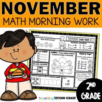 November Daily Math (2nd Grade) - Use for morning, homewor