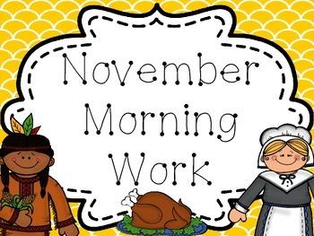 November Daily Math and Reading Morning Work / Homework