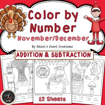November-December Color by Number - Addition and Subtraction