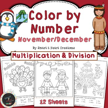 November-December Color by Number - Multiplication and Division