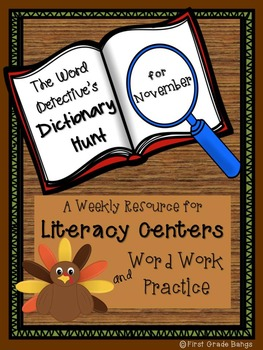 Dictionary Hunts for Literacy Centers- November