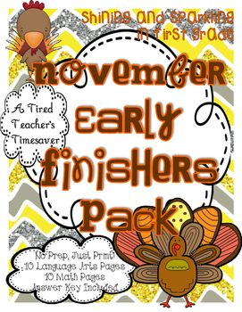 November Early Finishers Pack