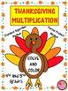4th, 5th Grade Thanksgiving BUNDLE