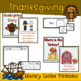 November Fun: Friends, Family, Thanksgiving and More