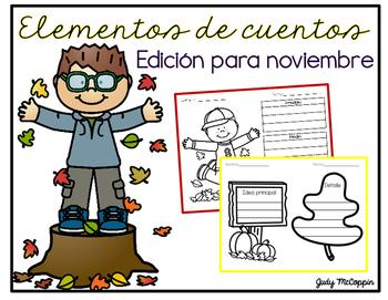 November Graphic Organizers in *Spanish*