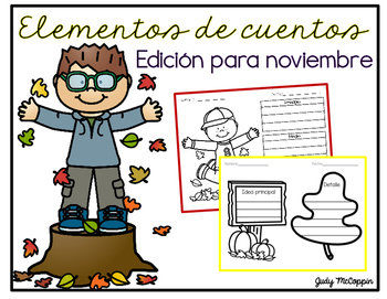 November Graphic Organizers in *Spanish*