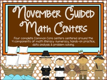 November Guided Math Centers