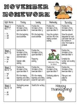 November Homework 2015