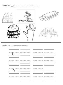 November Homework Calendar Package