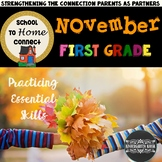 School To Home Connect First Grade November Homework