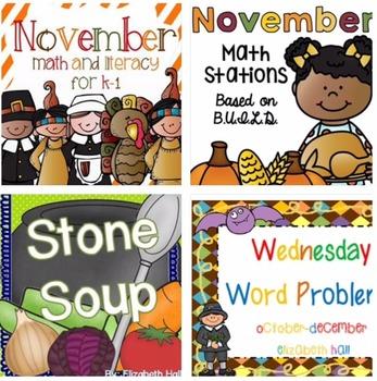 November Kindergarten Bundle
